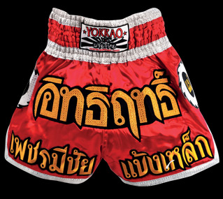 Comment imprimer un short de boxe thaï en polyester à l'aide d'une presse à chaud