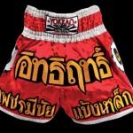 imprimer des shorts de thai boxe